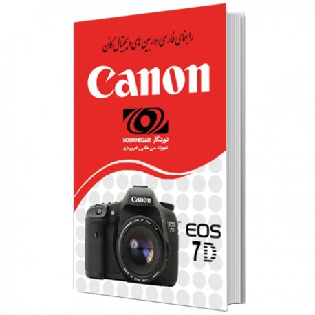Manual Book EOS 7D