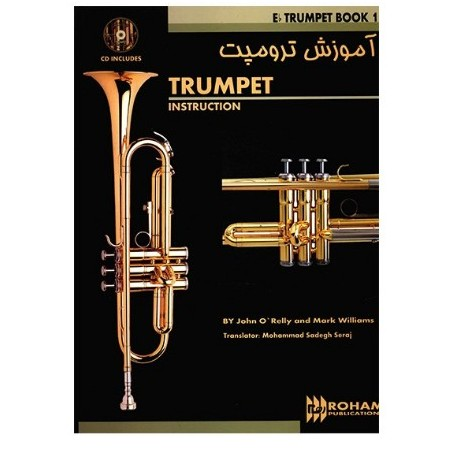 Trumpet Instruction