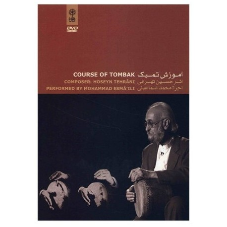 Course Of Tombak Multimedia Training by Hoseyn Tehrani