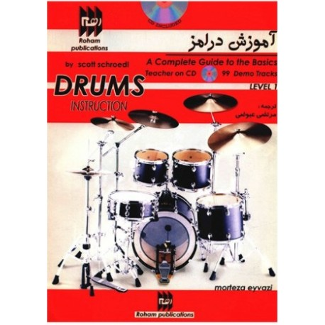 Play Drums Today: A Complete Guide To The Basics
