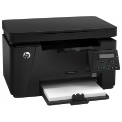 HP LaserJet Pro MFP M125nw Printer